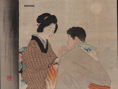 Tomioka Eisen: Lovers at misty wharf - Asian Collection Internet Auction