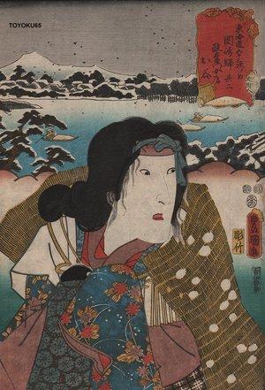Utagawa Kunisada: OKAZAKI - Asian Collection Internet Auction