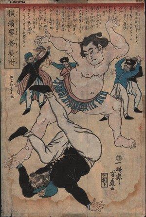 Yoshifuji: SUMO and GAIJIN (foreigners) - Asian Collection Internet Auction