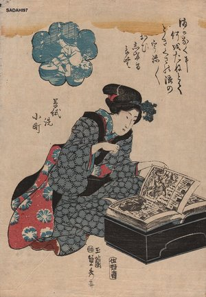歌川貞秀: Beauty reading book - Asian Collection Internet Auction