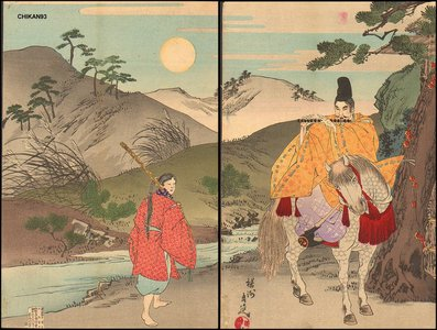豊原周延: - Asian Collection Internet Auction
