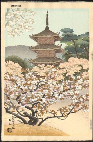 麻田辨次: Pagoda - Asian Collection Internet Auction