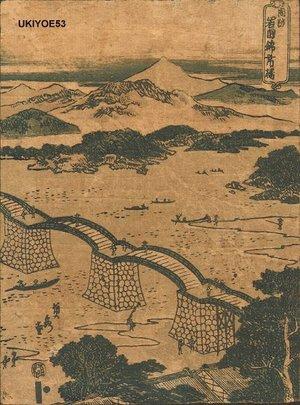 Utagawa Sadahide: Bridge - Asian Collection Internet Auction