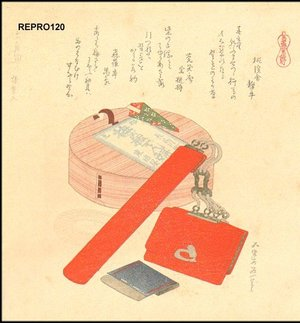 Unknown: Tobacco pouch - Asian Collection Internet Auction