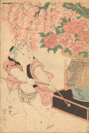 菊川英山: Boy and IKEBANA (flower arrangement) - Asian Collection Internet Auction