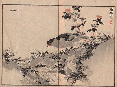 Kono Bairei: Two album pages - Asian Collection Internet Auction