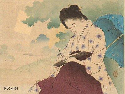 水野年方: Writing letter - Asian Collection Internet Auction