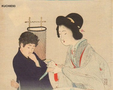 富岡英泉: Mother and child - Asian Collection Internet Auction