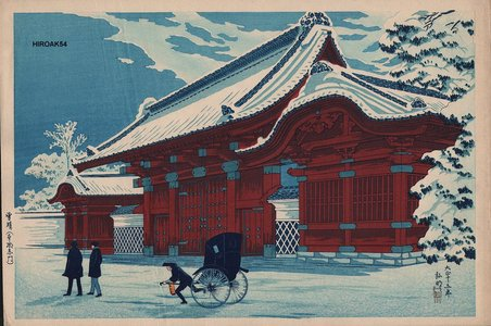 高橋弘明: Red Lacquer Gate in Snow - Asian Collection Internet Auction