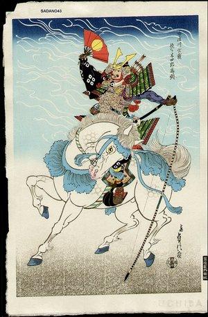 代長谷川貞信〈3〉: Warrior Sasaki Taktsuna - Asian Collection Internet Auction
