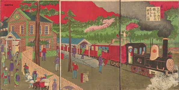 歌川国利: Steam Train at Ueno, triptych - Asian Collection Internet Auction