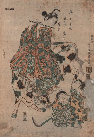 Toyonobu: Riding ox and playing flute - Asian Collection Internet Auction