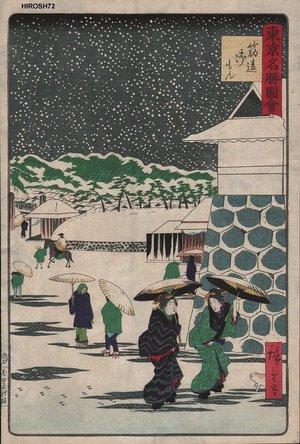 三代目歌川広重: Snow - Asian Collection Internet Auction