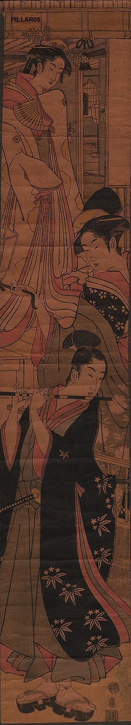 Not signed: BIJIN-E (beauty print) - Asian Collection Internet Auction