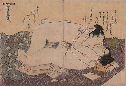 勝川春潮: Courtesan and client - Asian Collection Internet Auction