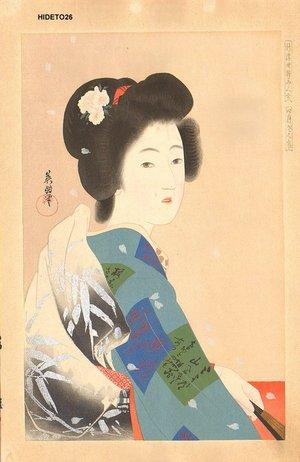 Hirezaki, Eiho: SAKURA (cherry), April - Asian Collection Internet Auction