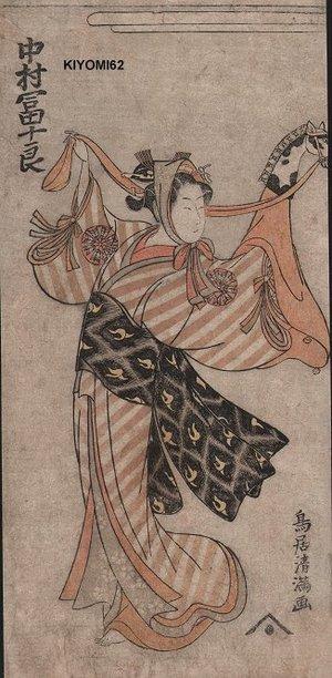 鳥居清満: Actor Nakamura Tomijiro - Asian Collection Internet Auction