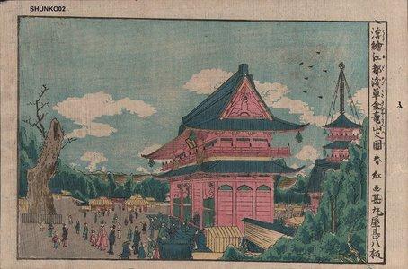 Katsukawa Shunko: UKIE, ASAKUSA KINRYU mountain - Asian Collection Internet Auction