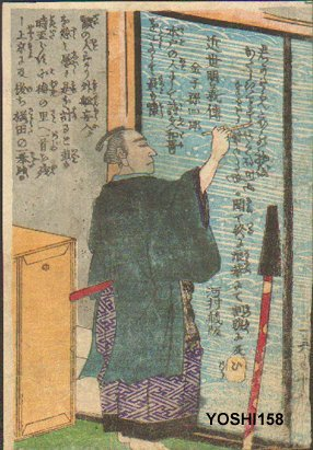 Utagawa Yoshitsuya: - Asian Collection Internet Auction
