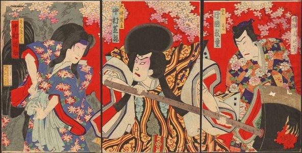 豊原周延: - Asian Collection Internet Auction