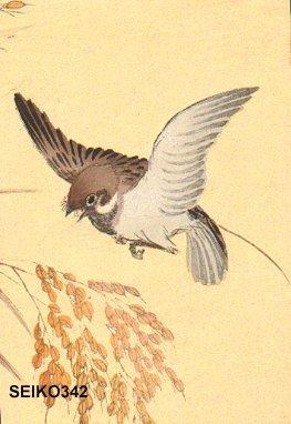 静湖: Sparrow and rice grains - Asian Collection Internet Auction