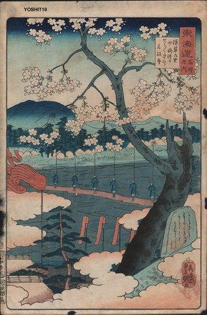 Utagawa Yoshitsuya: FUKAKUSA NO SATO - Asian Collection Internet Auction