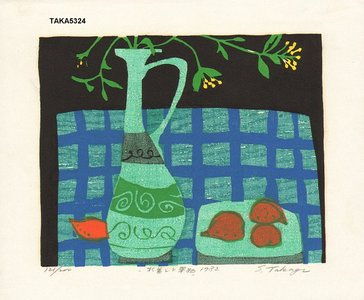 Takagi, Shiro: - Asian Collection Internet Auction