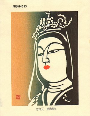 Nishijima Katsuyuki: AMIDA-NYORAI Buddha - Asian Collection Internet Auction
