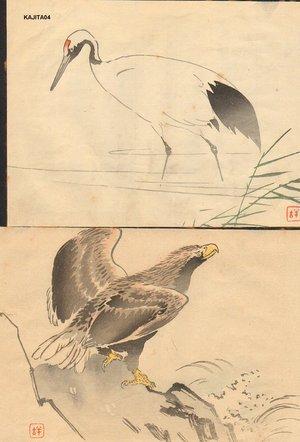 梶田半古: Two book pages, eagle and crane - Asian Collection Internet Auction