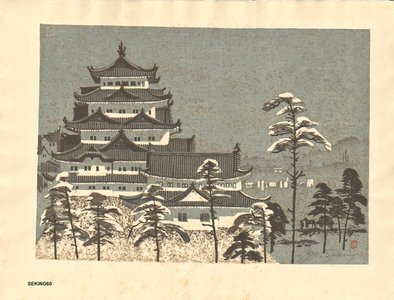Sekino, Junichiro: Nagoya Castle - Asian Collection Internet Auction