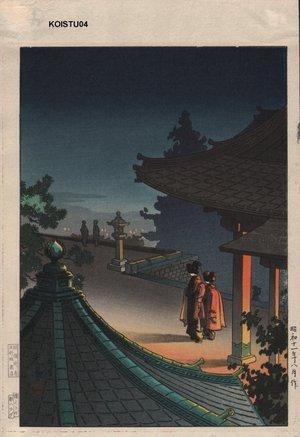 Tsuchiya Koitsu: Night at MIIDERA - Asian Collection Internet Auction