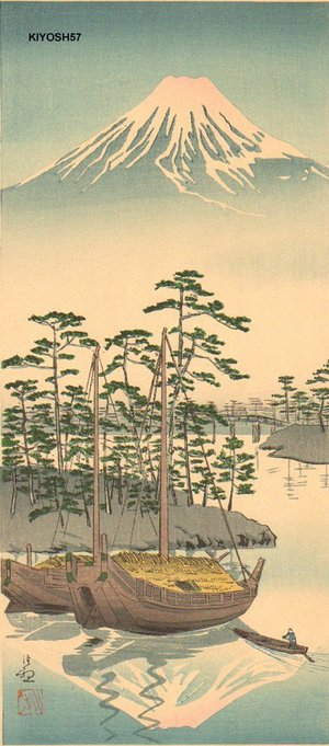 Kobayakawa, Kiyoshi: Fuji, pines, and boats - Asian Collection Internet Auction