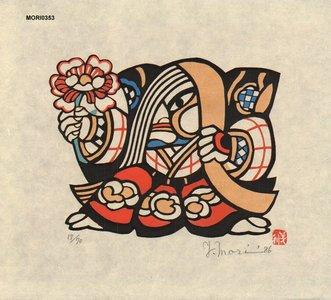 Mori Yoshitoshi: Kabuki Actor with Flower - Asian Collection Internet Auction