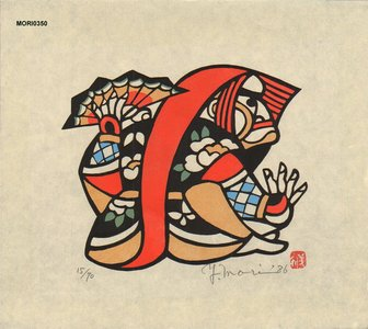 Mori Yoshitoshi: Kabuki Actor with Fan - Asian Collection Internet Auction