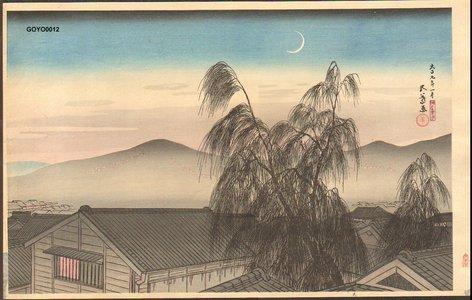 Hashiguchi Goyo: Evening Moon in Kobe - Asian Collection Internet Auction