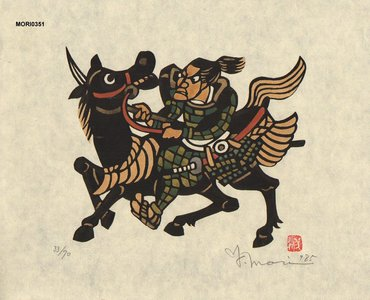 Mori Yoshitoshi: Mounted Samurai - Asian Collection Internet Auction
