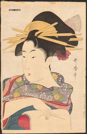 喜多川歌麿: Woodblock print, reproduction - Asian Collection Internet Auction