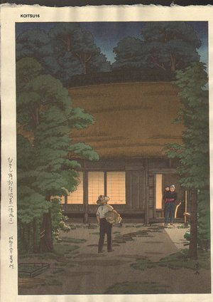 Ishiwata Koitsu: Suburb of Musashino - Asian Collection Internet Auction