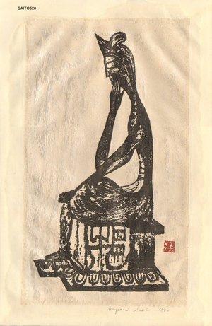 Saito, Kiyoshi: Buddha (MIROKU) - Asian Collection Internet Auction