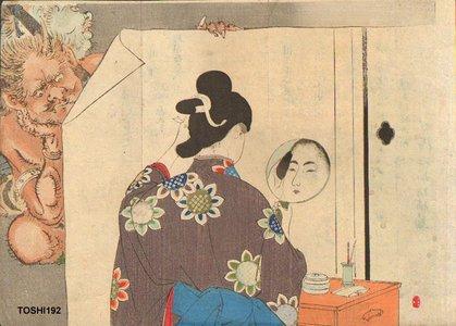 Mizuno Toshikata: Beauty and demon - Asian Collection Internet Auction