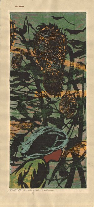Nakayama, Tadashi: Girl and Sunflowers - Asian Collection Internet Auction