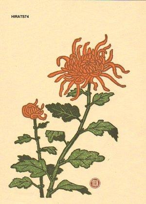 Hiratsuka, Unichi: Chrysanthemum - Asian Collection Internet Auction