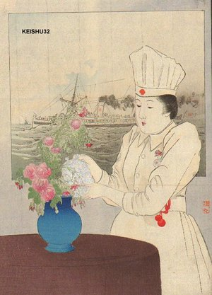 武内桂舟: Nurse waters flowers - Asian Collection Internet Auction
