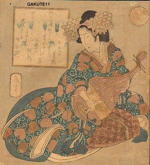 Yashima Gakutei: Woman playing BIWA (mandolin) - Asian Collection Internet Auction