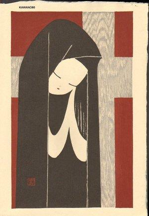 河野薫: Praying girl - Asian Collection Internet Auction