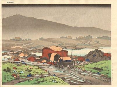 Hashiguchi Goyo: Rain at YABAKEI - Asian Collection Internet Auction