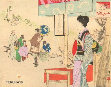 Ikeda, Terukata: Waitress viewing festival vendors - Asian Collection Internet Auction