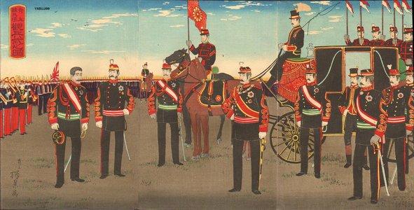 井上安治: Triptych - Asian Collection Internet Auction