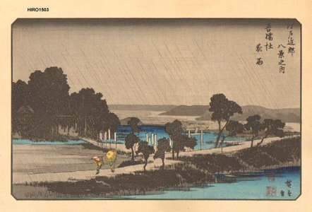 歌川広重: Eight Views of Edo Environs, Azumi-no Mori - Asian Collection Internet Auction