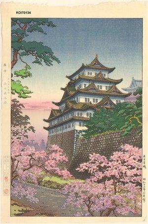 風光礼讃: Nagoya Castle - Asian Collection Internet Auction